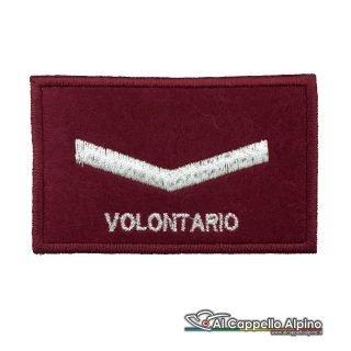 Rgrvf0012 Grado Vigile Del Fuoco Volontario 8x5 2020