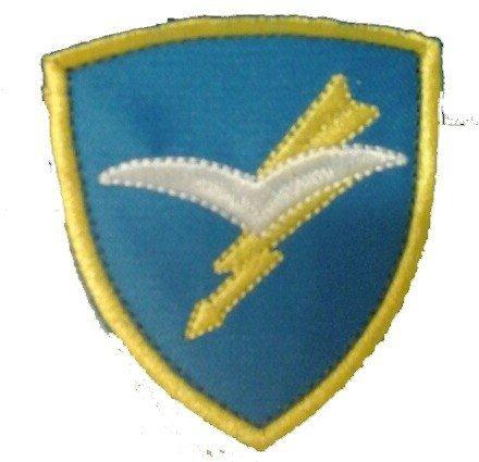 Toppa Scudetto Brigata Paracadutisti Folgore