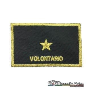 Rgrvf0015 Grado Vigile Del Fuoco Tecnico Antincendi Volontario 8x5 2020