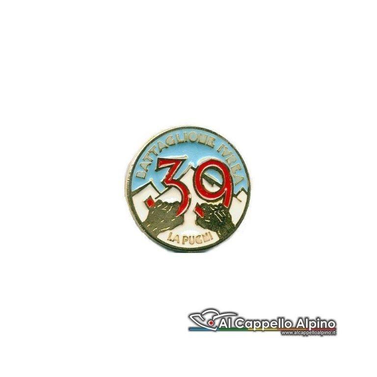 """Distintivo Anteguerra 39 cp Btg. Ivrea """"La Pugni""""-0"""